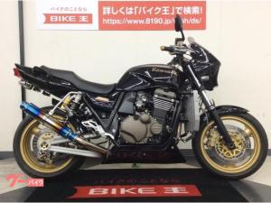カワサキ/ZRX1200R マフラー・オーリンズRサス・バックステップ・スクリーン・ビックラジエーター