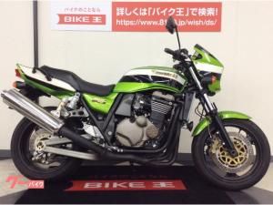 カワサキ/ZRX1200R キャブモデル ノーマル車 キャンディライム