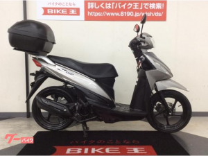 スズキ/アドレス110 FIモデル・Rボックス付 グーバイク鑑定車