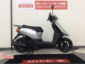 ヤマハ/JOG 2021モデル・ホンダエンジン搭載・FIモデル グーバイク鑑定車