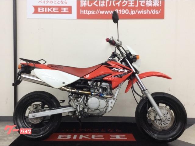 ホンダ XR50 モタード カスタムステンレスマフラ-付 レッドの画像(福岡県