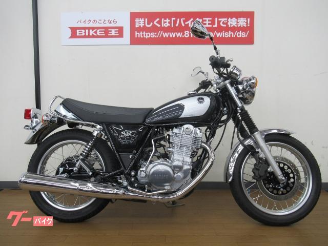 ヤマハ SR400 FINALエディション RH16J型・2021年モデル グレーの画像(福岡県