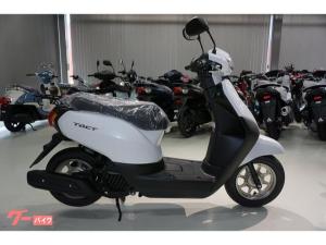 ホンダ/タクト パールグレアホワイト 新車
