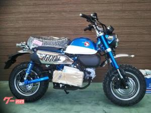 ホンダ/モンキー125 ABS 新車