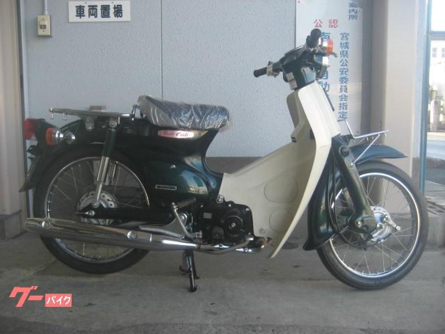 ホンダ スーパーカブ50DXの画像(宮城県