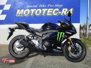 ヤマハ/YZF-R25 Monster Energy Yamaha MotoGP