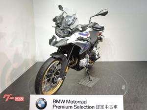 BMW/F850GS BMW認定中古車 プレミアムライン