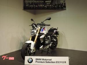 BMW/R1250R BMW認定中古車 ダイナミックESA シフトアシストPRO グリップヒーター クルコン TFT液晶スポーツメーター
