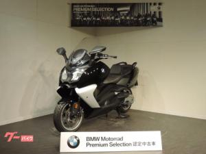 BMW/C650GT 最終後期モデル シートヒーター グリップヒーター 電動スクリーン 生産終了モデル