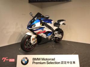 BMW/S1000RR シフトアシストPRO 電子サス スモークスクリーン エンジンスライダー 社外レバー フェンダーレスキット