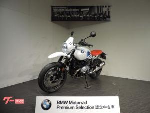BMW/R nineT アーバン G/S グリップヒーター ASC ABS ブラッククロススポークホイール ローシート
