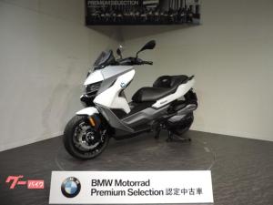 BMW/C400GT キーレスライド シートヒーター グリップヒーター ETC フルLEDヘッドライト TFTメーター