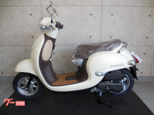 ホンダ/ジョルノ ヘルメット U字ロック付き
