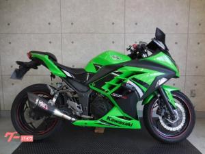 カワサキ/Ninja 250 ABS スペシャルエディション ヨシムラマフラー ETC