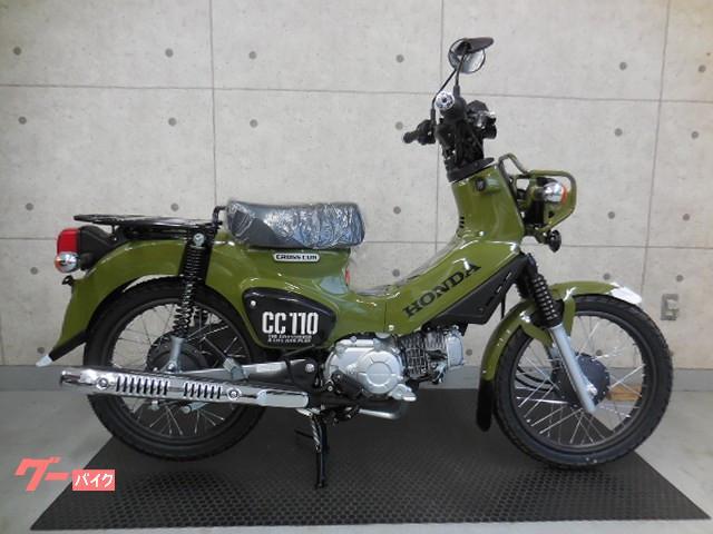ホンダ クロスカブ110の画像(福島県