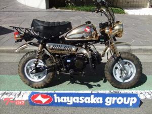 ホンダ/モンキー Limited