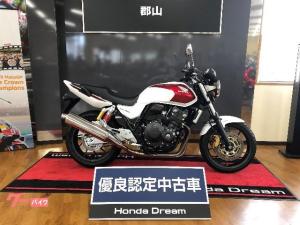 ホンダCB400Super Four VTEC Revoの画像(福島県)