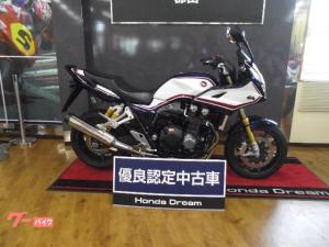 ホンダ/CB1300Super ボルドール SP