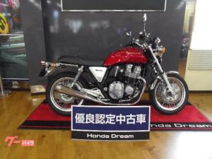 ホンダ/CB1100EX Type1