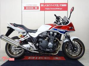 ホンダ/CB1300Super ボルドール ワンオーナー