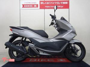 ホンダ/PCX150 2015年モデル ワンオーナー