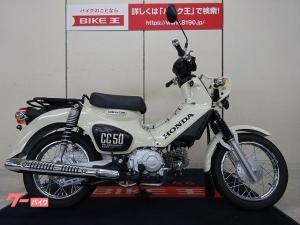 ホンダ/クロスカブ50 2018年モデル サイドバックステー