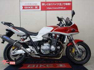 ホンダ/CB1300Super ボルドール TSRマフラー