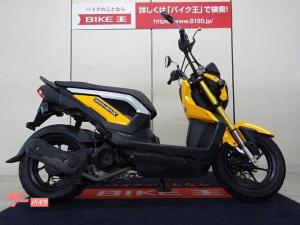 ホンダ/ズーマーX 2014年モデル ノーマル車輌