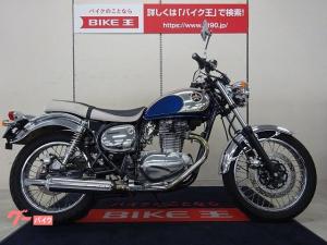 カワサキ/エストレヤRS 2006年モデル リミテッドエディション