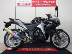 ホンダ/CBR250R ABS 2011年モデル MORIWAKIマフラー