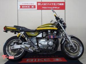 カワサキ/ZEPHYR1100 ドレミ外装 OHLINSリアサスペンション MID-KNIGHTモナカ管