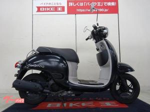 ホンダ/ジョルノ 2011年モデル ノーマル車輌
