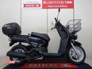 ホンダ/ベンリィ110 2012年モデル SHADリアBOX