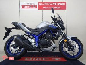 ヤマハ/MT-03(320cc) 2016年モデル MRAスクリーン