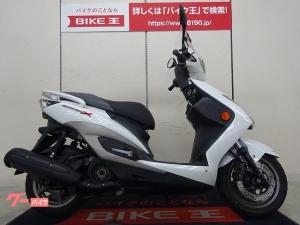 ヤマハ/シグナスX SR  2013年モデル ワンオーナー Y'sギアスクリーン