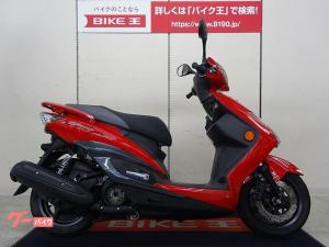 ヤマハ/シグナスX SR 2013年モデル リアサスペンションカスタム