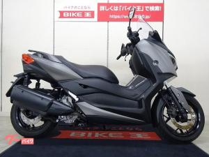 ヤマハ/X-MAX250 ワンオーナー 純正オプション プロテクションパッド