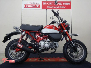 ホンダ/モンキー125 2019年モデル MORIWAKIマフラー