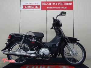 ホンダ/スーパーカブ110 2016年モデル