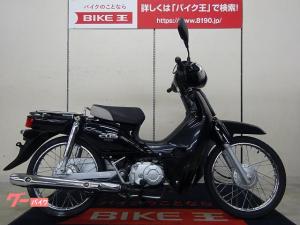 ホンダ/スーパーカブ50 2016年モデル ノーマル車輌