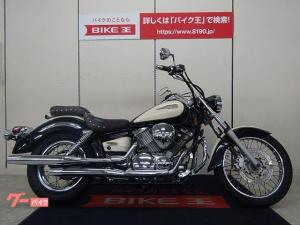 ヤマハ/ドラッグスター250 2006年モデル ノーマル車輌