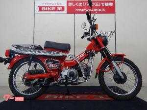 ホンダ/CT110 1993年モデル ノーマル車輌