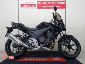 ホンダ/CB400F 2013年モデル KIJIMAヘルメットホルダー