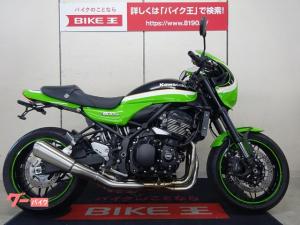 カワサキ/Z900RSカフェ 純正オプションエンジンガード