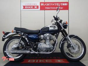 カワサキ/W800 ワンオーナー フルノーマル