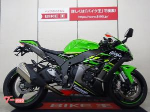 カワサキ/Ninja ZX-10R ACTIVEリアフェンダーレスKIT オーリンズステアリングダンパー