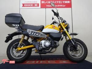 ホンダ/モンキー125 ABS搭載モデル