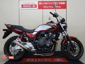 ホンダ/CB400Super Four VTEC Revo 25th記念モデル MORIWAKIショート管