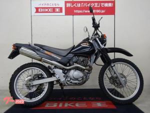 ホンダ/SL230 ハンドルカスタム 1998年モデル