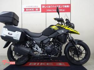 スズキ/V-ストローム250 2019年モデル フルパニア KIJIMAヘルメットホルダー